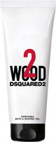 Dsquared2 Perfumes 2 Wood Shower Gel