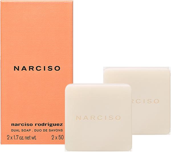 Gratis NARCISO RODRIGUEZ Ambrée Dual Soap (2 x 50 g) - jetzt sichern